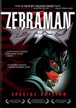 Zebraman - Special Edition