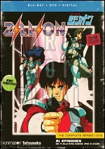 Zillion - The Complete Series (DVD + BLU-RAY)