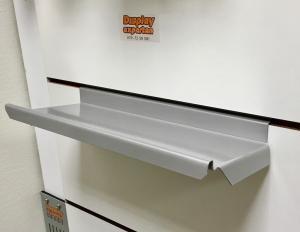 Plåthylla  280x100 mm för spårpanel färg grå