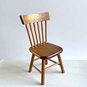 Köksstol pinnstol stol valnöt