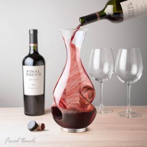 Condurum Vinluftningskaraff