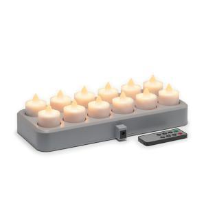 Ledljus set- 12 ljus med laddningsstation och fjärrkontroll