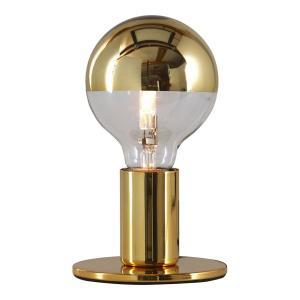 POPP - ny tuff bordslampa & sänglampa