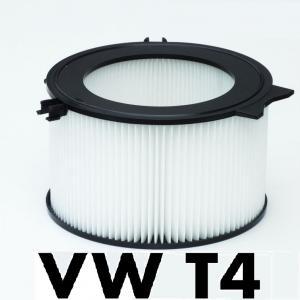 Kupefilter VW T4