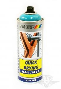 Sprayfärg Neptungrön MCB Motip 400ml