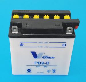 Batteri YB9-B Universal