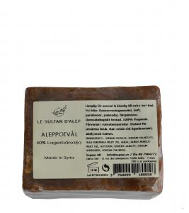 Aleppo Solid Soap Olive & Lagerbär 190gr