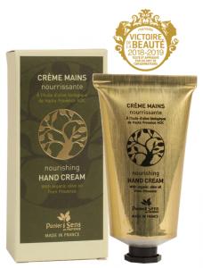Hand Cream Olive 75ml