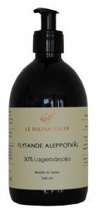 Aleppo Liquide Soap Olive & Lagerbär 500ml