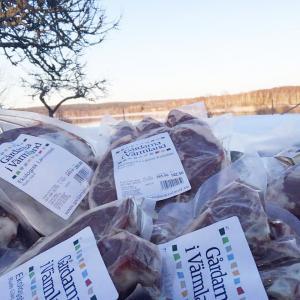 Eko - Lamm-innerfilè Fryst - Ruds Gård