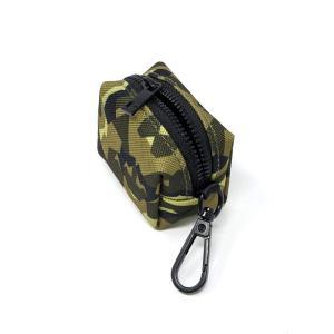 Boston Green Camo Poo Bag Holder