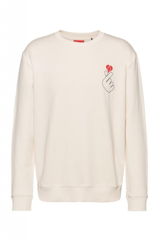 Hugo Heart Sweat