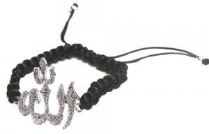 Armband - ALLAH