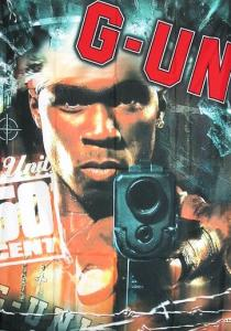 Poster - 50-Cent
