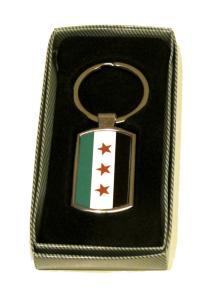 FREE SYRIEN FLAGGA - NYCKELRING