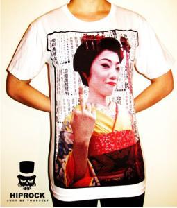 T-shirt - Geisha