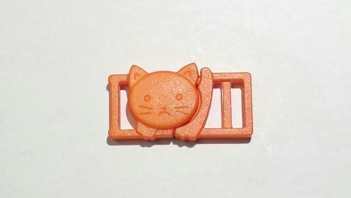 Lås Kitten 10 mm.