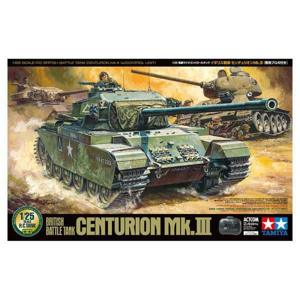 R/C BRITISH BATTLE TANK CENTURION MK.III 1/25