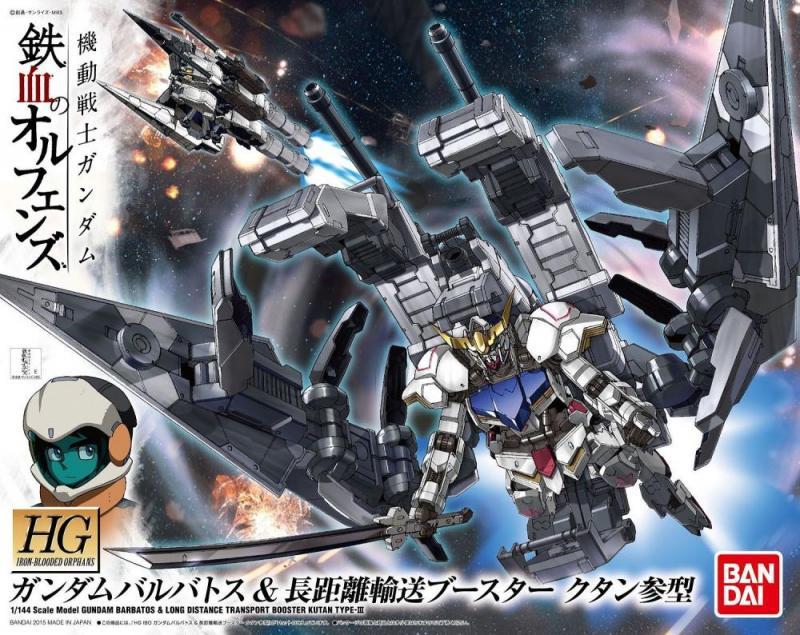 Gundam BARBATOS + Long dist. transport booster