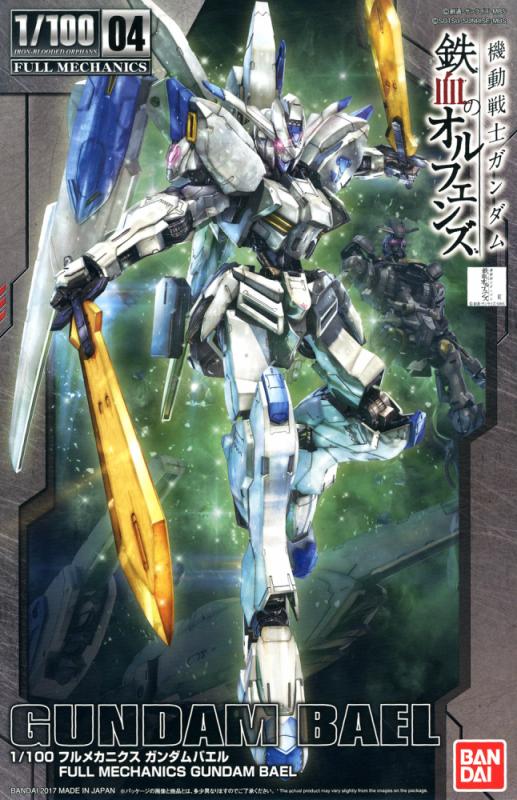 Full Mechanics Gundam Bael