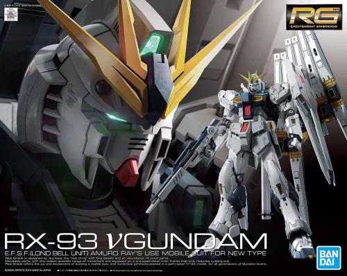 RX-93 NU GUNDAM 1/144