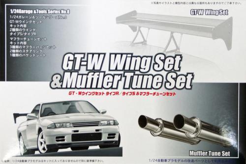 Wing set + Muffler Tune set 1/24