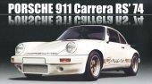 Porsche 911 Carrera RS 1974 1/24