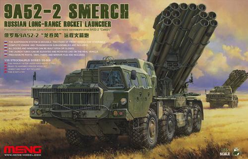 Russian Long-range Rocket Launcher 9A52-2 Smerch 1/35