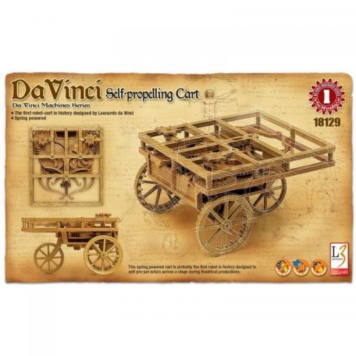 Leonardo da Vinci Cart (no glue, moveable parts)