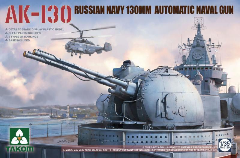AK-130 Russian Automatic Naval Gun 1/35