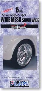 15inch F/R Wire Mesh Silver Wide 1/24