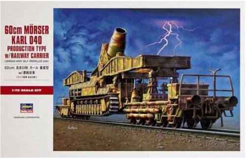 60cm Mörser Karl 040 Production Type w/Railway Carrier 1/72