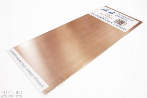 Copper Sheet 0.6 mm 1 sheet