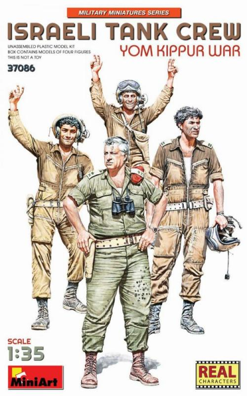 Israeli Tank crew Yom Kippur War 1/35