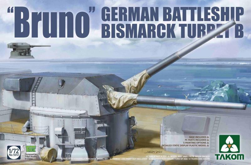 Bruno - Bismarck Turret B 1/72