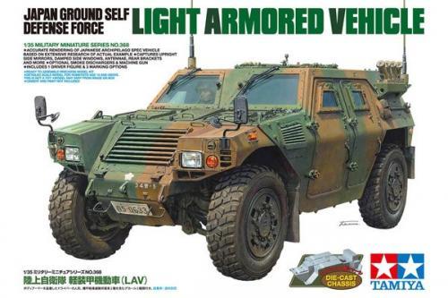 JAPAN GROUND SELF DEFENSE FORCE LIGHT ARMORED 1/35