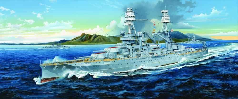 USS Arizona BB-39 1941 1/200
