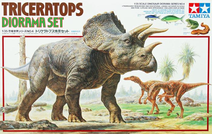Triceratops Diorama Set 1/35