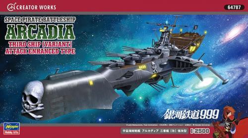 Space Pirate Battleship Arcadia Third Ship Variant Attack Enhanced Type 1/2500