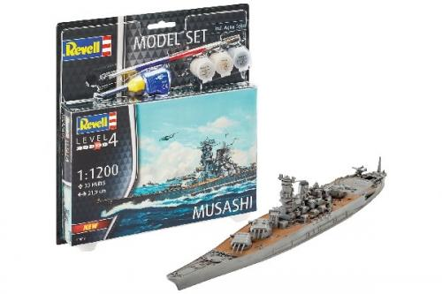 MODEL SET Model Set Musashi 1/1200