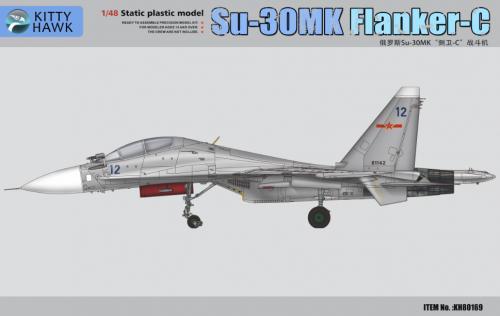 Sukhoi Su-30MK Flanker-C 1/48