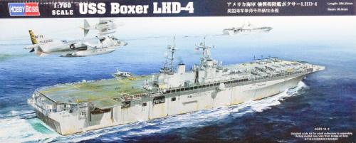 USS Boxer LHD-4 1/700