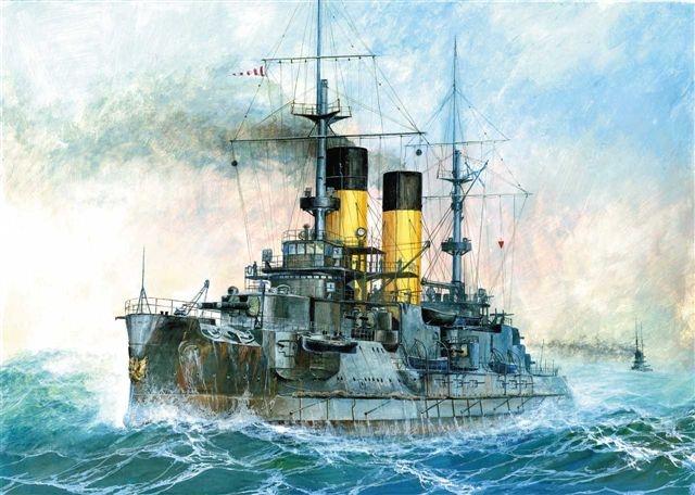 """Kniaz Suvorov"" Russian Battleship 1/350"