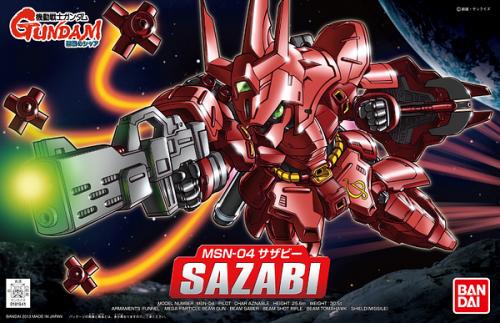 BB MSN-04 Sazabi