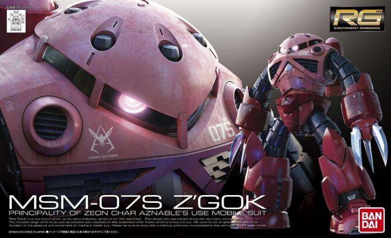 MSM-07S Z'GOK (Char's Z'GOK)