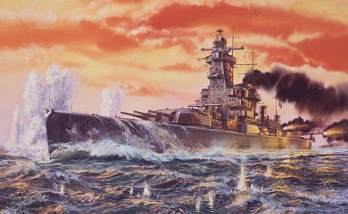 Graf Spee 1/600