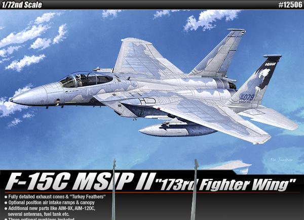 F-15C MSIP II (173rd Fighter Wing) 1/72