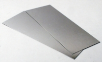 Aluminium Sheet, 0.8 mm, 2pcs - 100x250mm