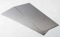 Aluminium Sheet, 0.8 mm, 2pcs - 100x250mm