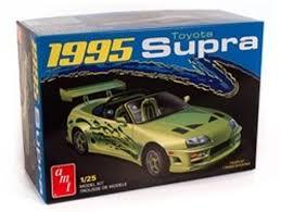 1995 Toyota Supra 1/25